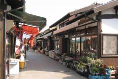Nawate Dori - Nakamachi