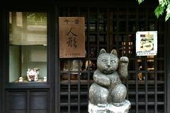Negozio di Bambole Takayama